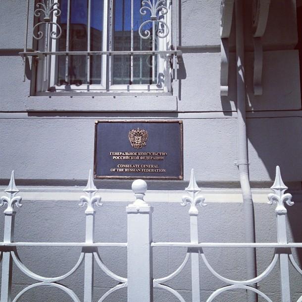 Russian Consulate San Francisco
